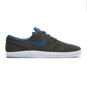 🛹 Nike SB Lunar Stefan Janoski